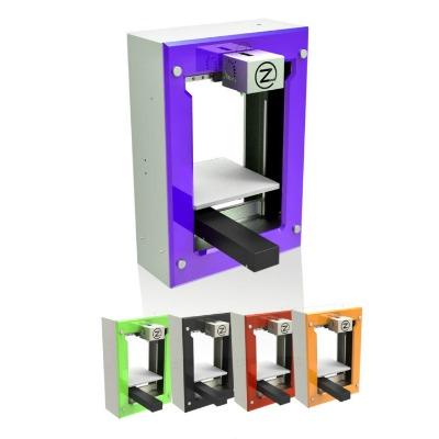 小型多色彩3D打印機